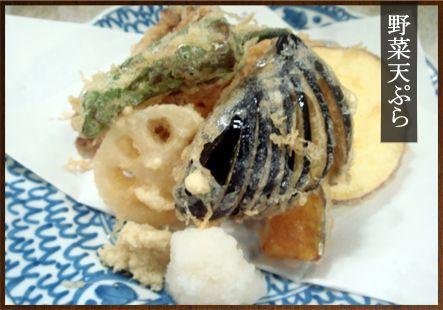 野菜天ぷら季節料理 金沢おでん 黒百合