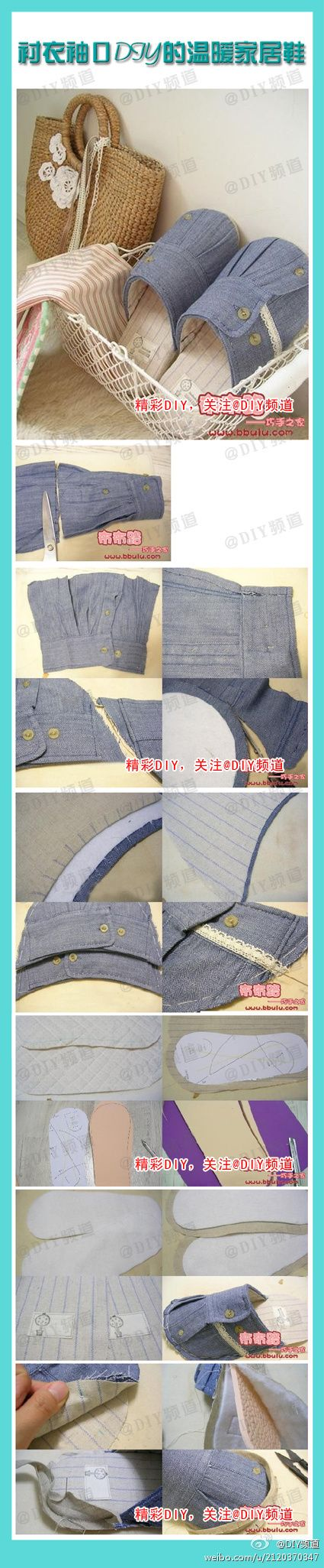 DIY cute blue slippers-easy-step by step