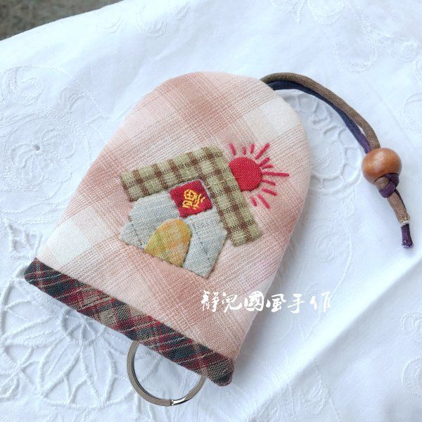 258 best Keycover images on Pinterest   Crafts, Heart and Key pouch : key cover quilt - Adamdwight.com
