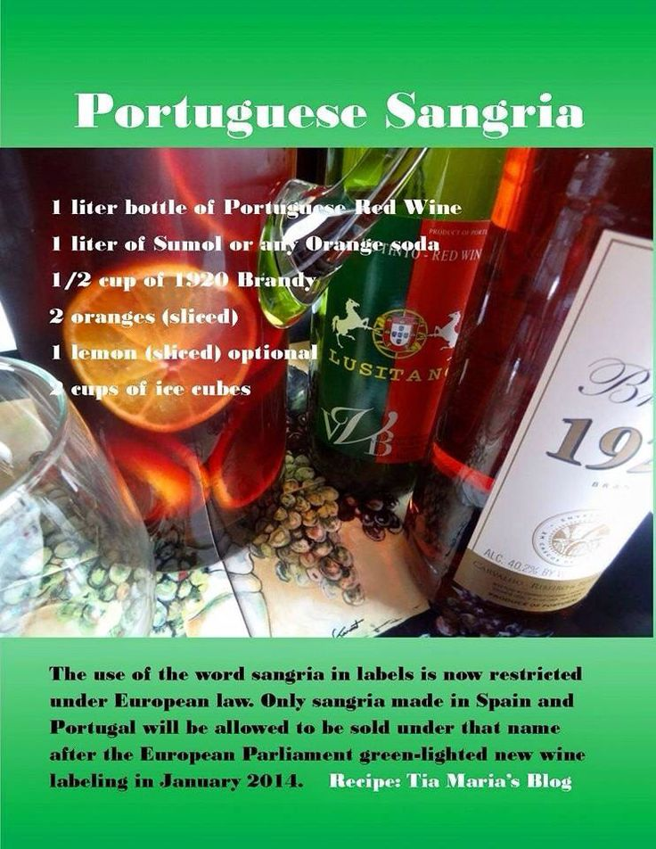 Portuguese Sangria