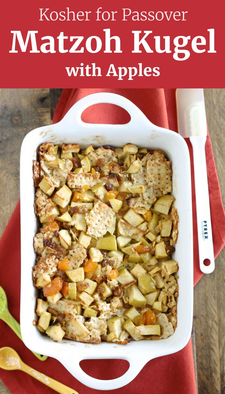 The whole family will love this Passover Matzoh Kugel with Apples! You can make this kugel ahead of time and reheat it in the oven before your Seder. ll www.littlechefbigappetite.com ll Jewish Recipe, Kosher Recipes, Passover Recipes, Jewish Holidays, Jewish Holiday Recipe, Jewish Kugel, Apple Kugel, Matzoh Recipes, Matzah Recipes, Jewish Matzah, Seder Recipe, Passover Seder, Passover for Kids, Kids Seder, Jewish Seder