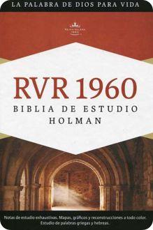 Biblia de Estudio Holman.  RVR 60.  Reina Valera 1960
