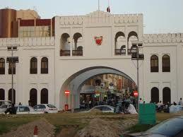 Bab Al Bahrain.