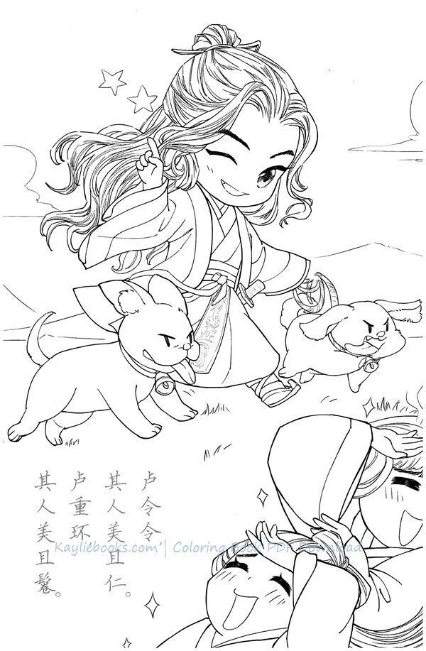 Download Chinese Anime Portrait Coloring Page Pdf Coloring Books Cute Coloring Pages Coloring Pages