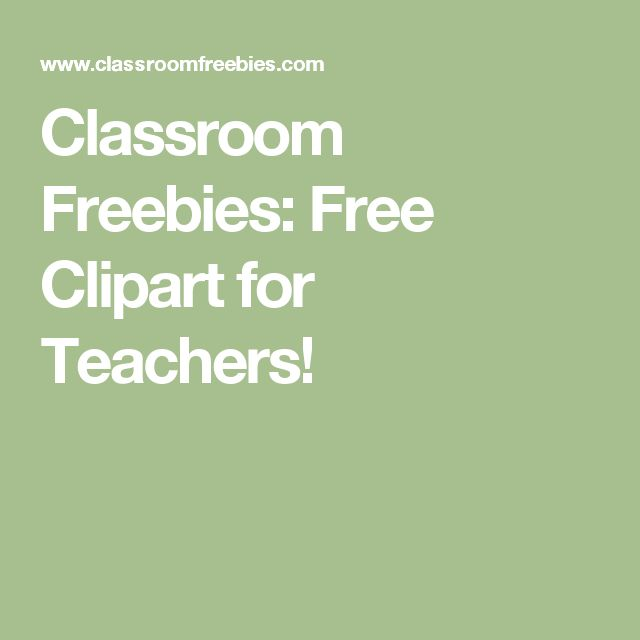 17 best ideas about Free Clipart For Teachers on Pinterest ...