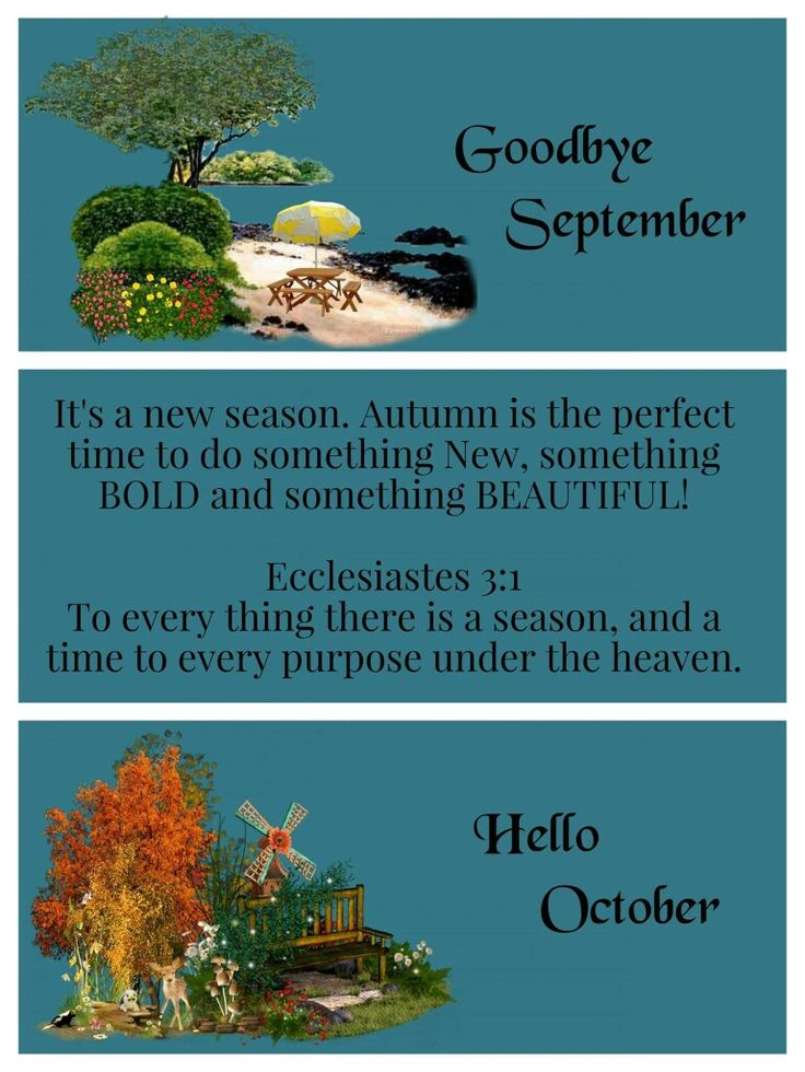 Superieur Goodbye September, Hello October