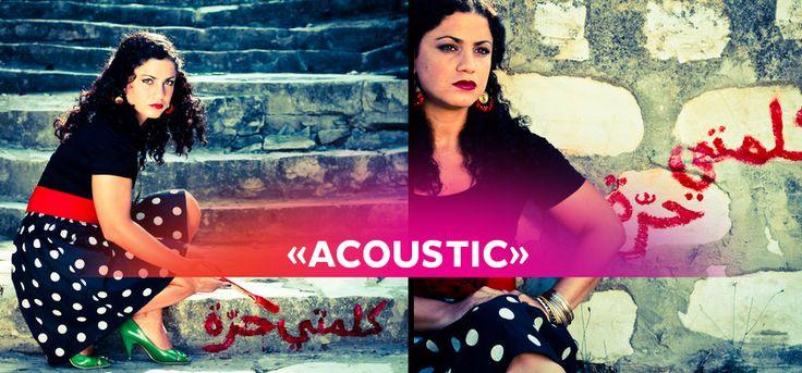 Retrouvez Emel Mathlouthi, chanteuse et auteur-compositeur tunisienne dans Acoustic https://www.youtube.com/watch?v=vw7lBYRKFlY