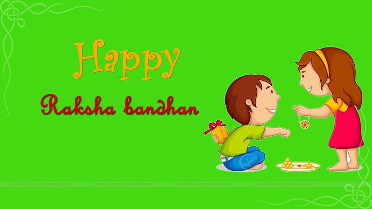 Happy Raksha Bandhan Quotes 2016, Best Quotes of Raksha Bandhan For Brother and Sister