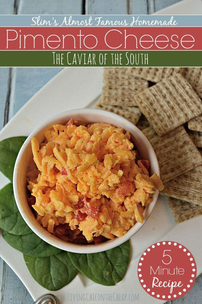 """***Pimento Cheese (5 Minute Recipe)***Here is an EASY 5 Minute Recipe- Pimento Cheese Spread.  I didn't realize until recently this is a Southern thing. I grew up with Pimento Cheese. It is one of my dad's favorite things. It is often referred to as """"the caviar of the South"""". I must admit I am not really a huge fan of the commercial spreads, but recently my friend Slim made her homemade Pimento Cheese spread at our last get together and it was so good! #recipe"""