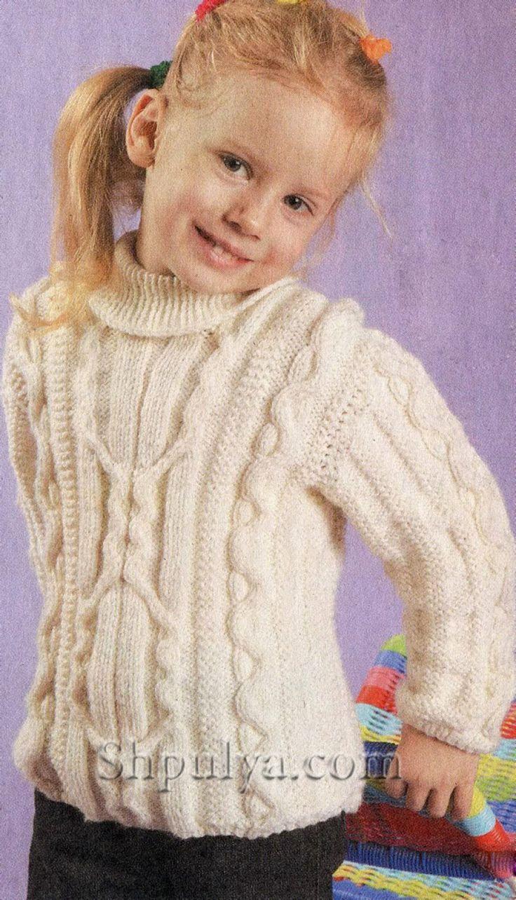 Белый свитер с узором из кос для девочки