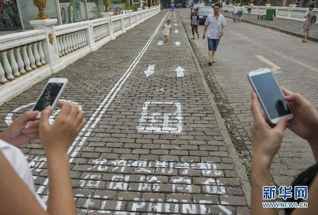 China's First Mobile Phone Only Sidewalk Puts Smartphone Users In Their Place  ... see more at InventorSpot.com