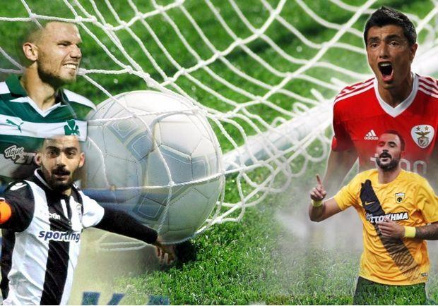 Οι τέσσερις μεγάλοι της Super League μπαίνουν στη μάχη με αιχμές τέσσερις εκτελεστές.