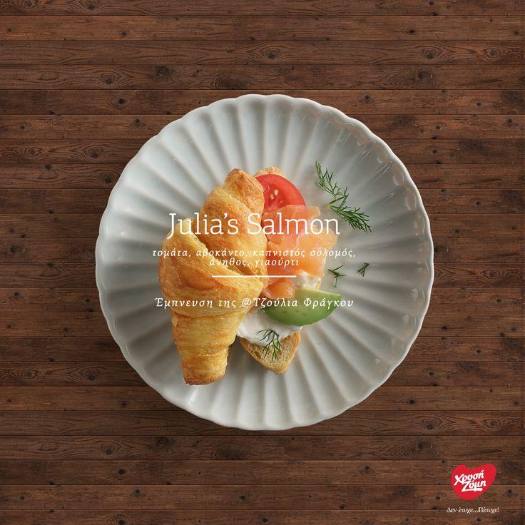 """Julia's Salmon"" τομάτα, αβοκάντο, καπνιστός σολομός, άνηθος, γιαούρτι"