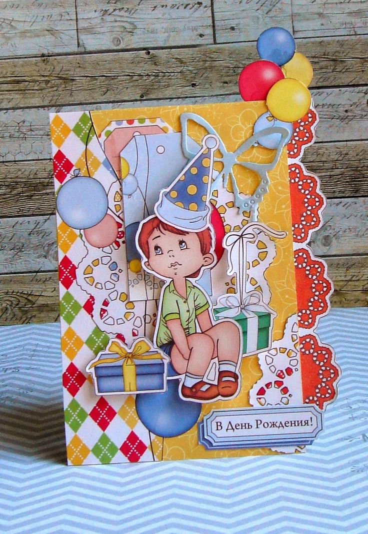 Бумага скрапбукинг открытки, картинку