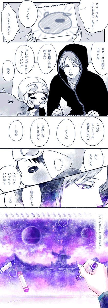 (1) 今井くん (@1i0m0i1) | ทวิตเตอร์