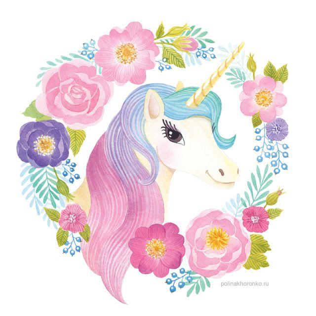 Unicorn for children`s birthday party by Polina Khoronko: Единорог для детского Дня Рождения #watercolor #unicorn