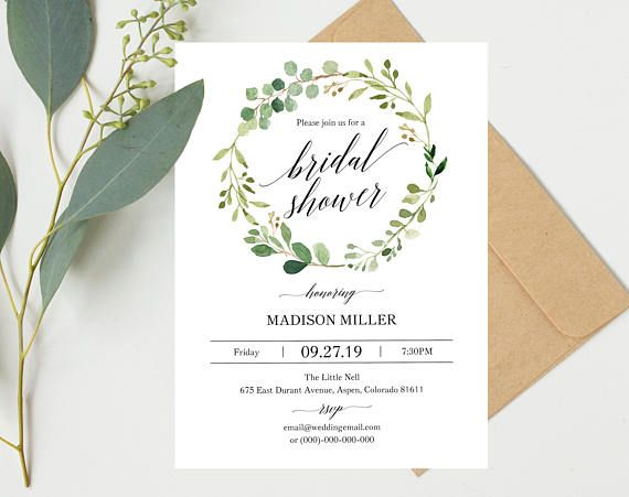 Greenery Wedding Bridal Shower Invitation Template, Printable Bridal Shower Invite, Editable Wedding Shower, PDF Instant Download, MM07-1