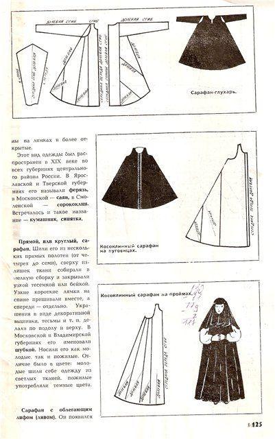 Russian older dress, bottom image is similar to a RO nun's habit