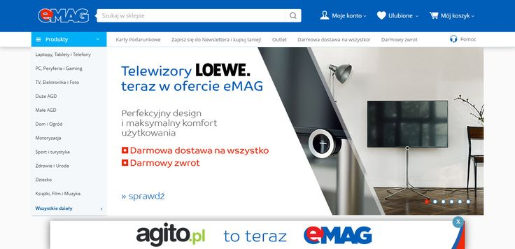 Emag main page: slider, manufacturers logos, category list, search box