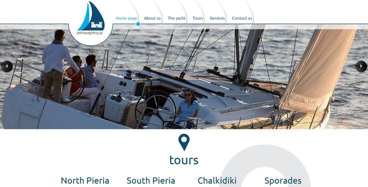 Η εταιρεία μας σχεδίασε το λογότυπο και την ιστοσελίδα της εταιρείας, www.pidnayachting.gr , που δραστηριοποιείται στις ενοικιάσεις σκαφών. Δείτε δείγματα εργασιών μας εδώ http://goo.gl/bwYV0y.