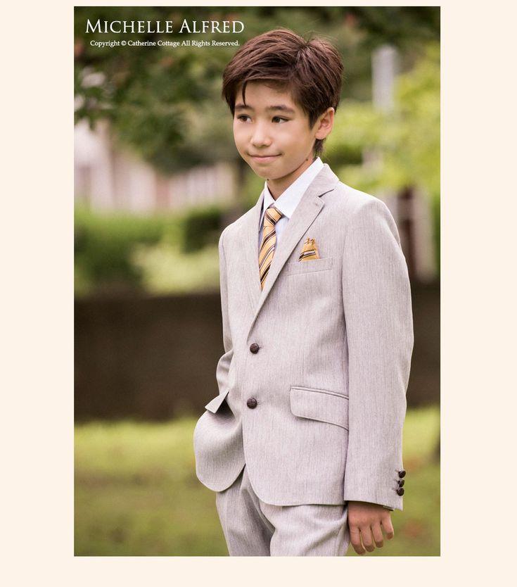 商品番号: MA510 男の子スーツ ライトベージュセット [ジャケット/シャツ/ロングパンツ/ネクタイ/ポケットチーフ] 卒業式 入学式 140 150 160 165cm 子供フォーマル Michelle Alfred MA510