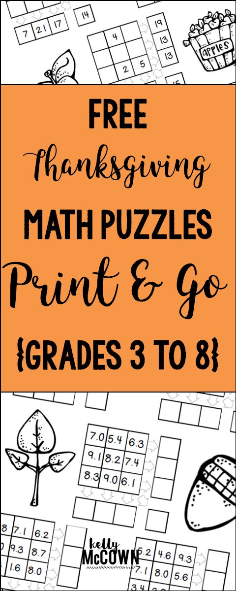 This Thanksgiving NO PREP Math Puzzle FREEBIE will keep your students engaged in Math! These puzzles are just plain fun. Not only is it PACKED with common core math problems, it also gives students fun coloring, puzzles, and problem solving. Use this packet for bellwork, classwork, extra credit, fast finishers, or homework.