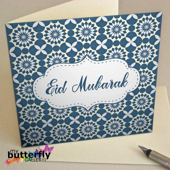 Printable Eid Mubarak Card, Digital Download, Eid Cards, Greeting Cards, EID-design1