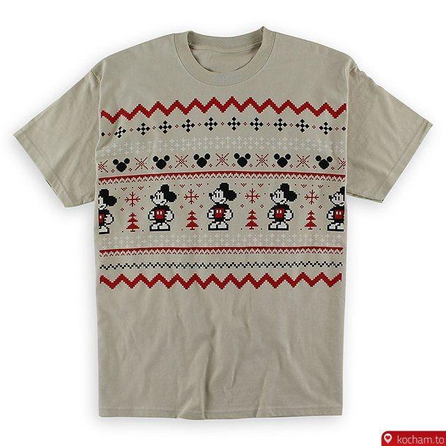 Kocham.to - T-Shirt