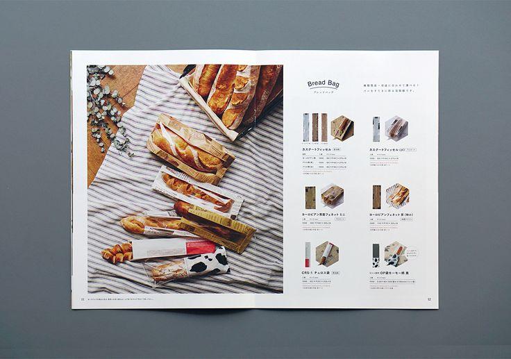 Wake CAFE & BAKERY | 株式会社balance