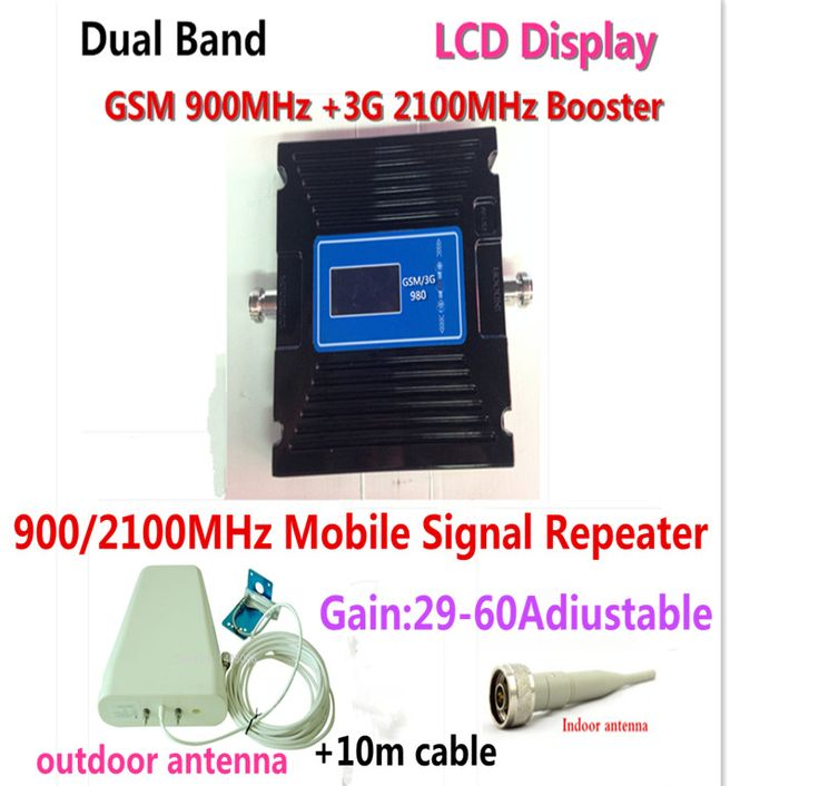 GSM 3G Amplifier LCD Display 65dB Gain GSM 900mhz 3G WCDMA 2100mhz Dual Band Booster Mobile Repeater Repetidor De Sinal Celular #Affiliate