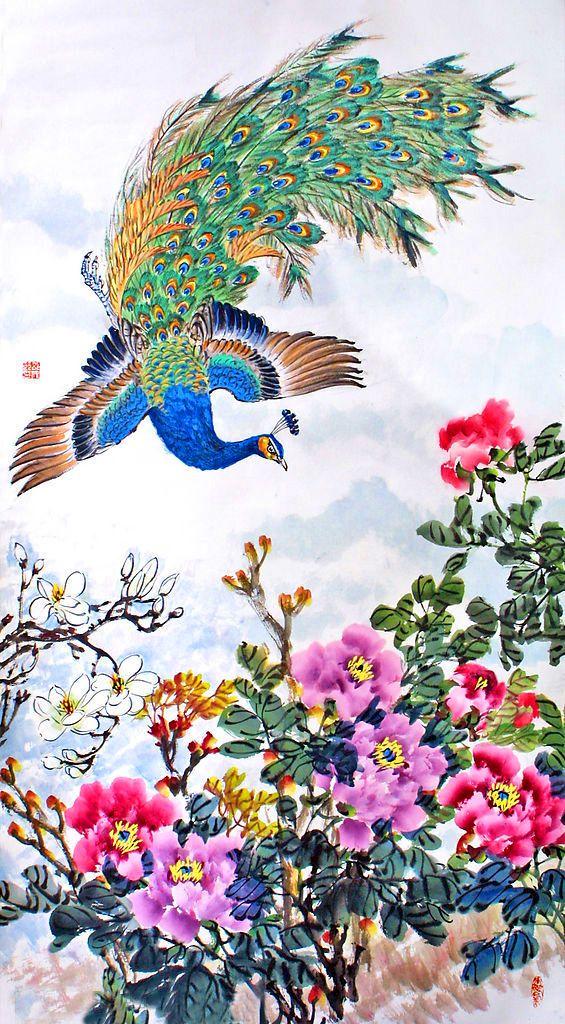 Vintage Peacock Painting