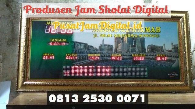 Jadwal Sholat Masjid Di Pringsewu Wa 0813 2530 0071 Pembuatan