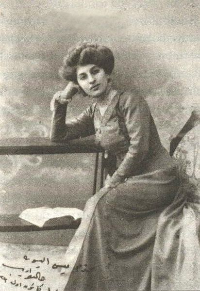Novelist and feminist political leader Halide Edip Adıvar.