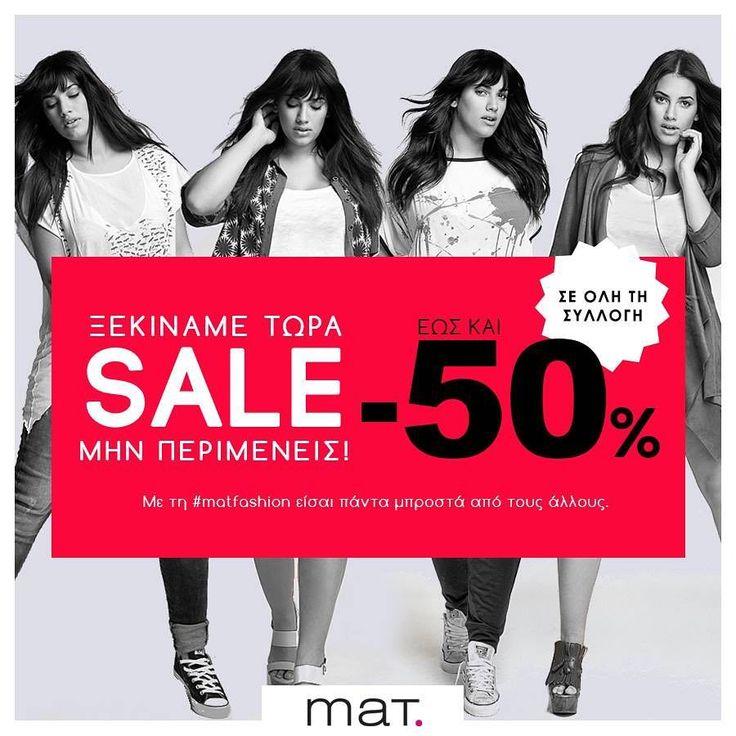 SALE έως και -50%❣️ Στο online store μας αλλά και στα 19 εταιρικά καταστήματα στην Ελλάδα! _____________________________________________________ #matfashion #realsize #fashion #shopping #time #plussizefashion