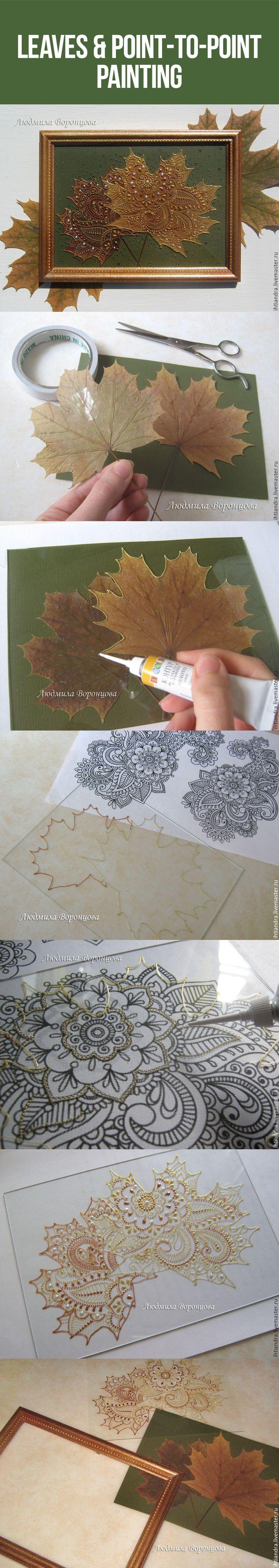 Leaves + point-to-point painting: autumn decor panel tutorial / Необычный арт-подарок ко Дню учителя: листья + точечная роспись