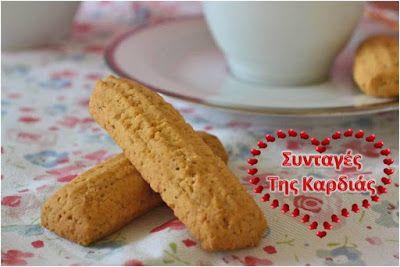 ΣΥΝΤΑΓΕΣ ΤΗΣ ΚΑΡΔΙΑΣ: Μπισκότα με καλαμποκάλευρο -cornmeal biscuits
