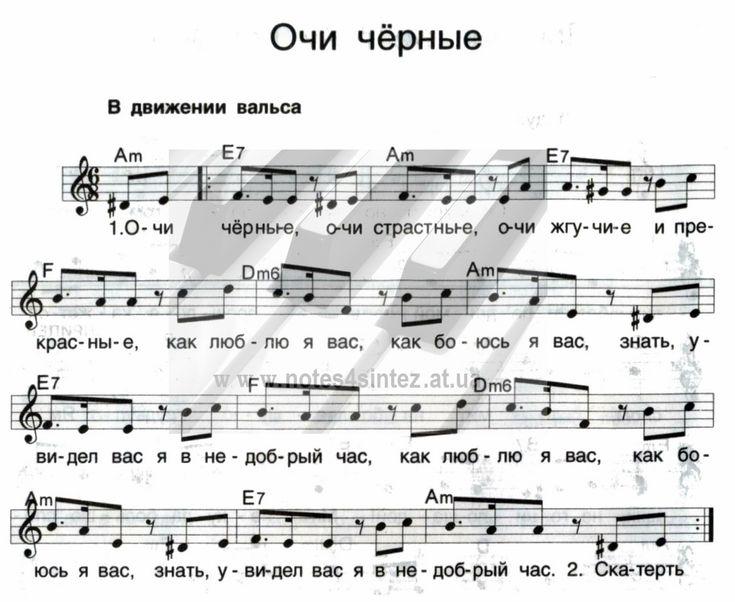 ochi-chernie-romans-noti-dlya-fortepiano-zrelie-russkie-dami-zastavlyayut-lizat