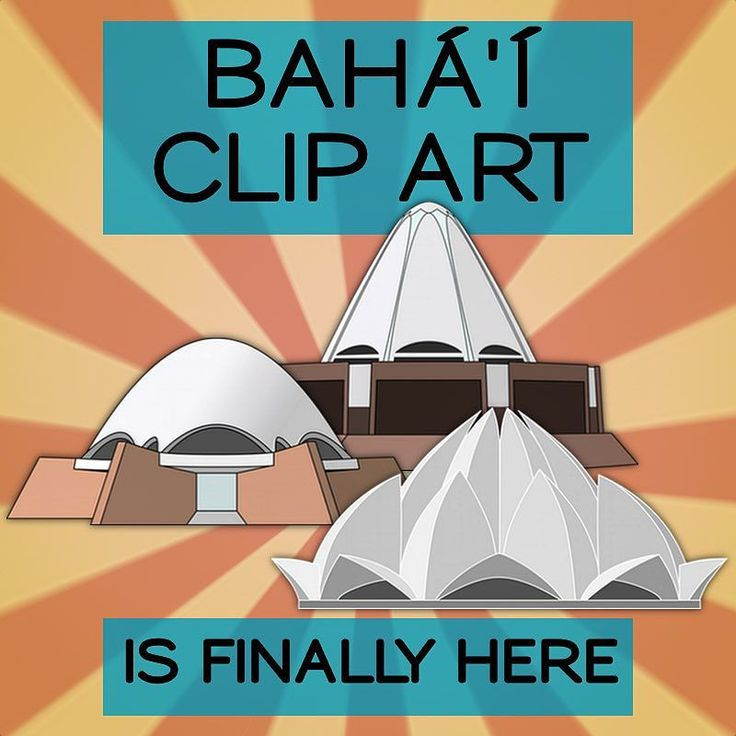 Baha'i clipart!! When I searched for Baha'i clipart online all I could really find were 9 pointed stars. Those are great but I absolutely love Baha'i architecture as I know many other do so I decided to create some clipart based on those gorgeous structures. Lemmie if you like them: etsy.me/1OArLF2  #LoveYourCreativity #bahai #bahaiart #clipart #etsy #samoa #panama #newdelhi