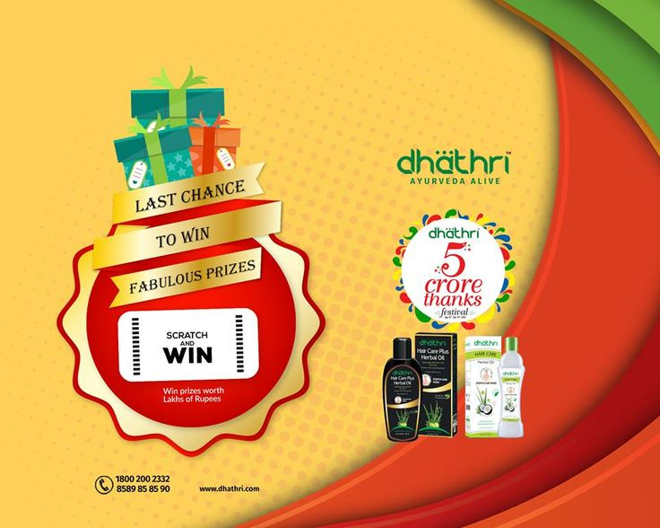 Final alert for you!!! Do you want to fly to Dubai on free cost or want to win gold coins??? Then it's the last chance for you to win amazing prizes worth lakhs of rupees. Participate in the Dhathri 5 Crore Thanks Festival and win prizes worth Lakhs of Rupees.