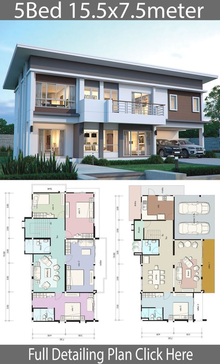 155x75m Hausplan House Design Plans Simple Mit Schlafzimmern House Design Plan 15 5x7 5m With 5 Bedrooms Hau Arsitektur Desain Arsitektur Arsitektur Rumah