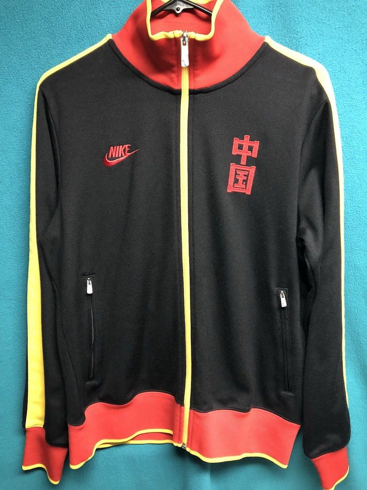 Nike 2008 China Olympic Basketball Zip up Like new Size Medium. Pretty unique won't find many of these anymore especially in this condition. $45 obo Message me with any question. Check my other listings. | eBay!