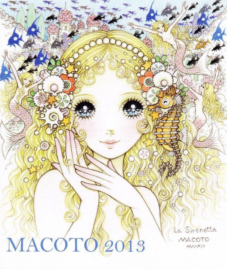 macoto takahashi 2013