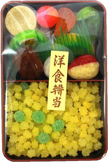Kyoto Candy — Youshoku Bento $5.50 http://thingsfromjapan.net/kyoto-candy-youshoku-bento/ #Kyoto candy #Japanese candy #Japanese snack