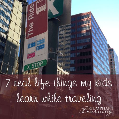 Real Life Learning While Traveling