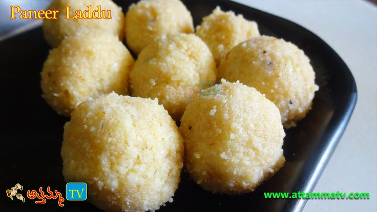 Instant Paneer Laddu Recipe (Easter Recipes) (పన్నీర్ లడ్డు )in Telugu by :: Attamma TV ::