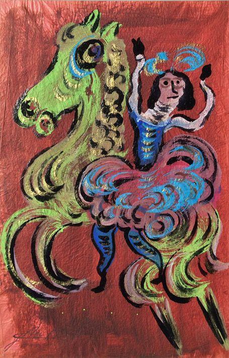 Bailarina a caballo by Chucho Reyes