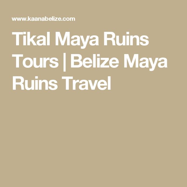 Tikal Maya Ruins Tours | Belize Maya Ruins Travel