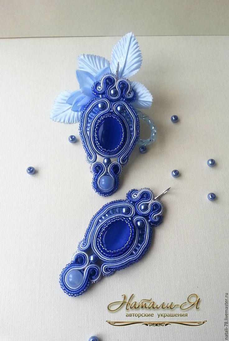 """Купить Сутажные серьги """"Синие озера"""" (длинные серьги, синий цвет) - длинные серьги"""