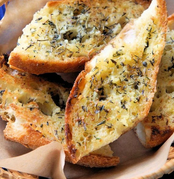 This garlic bread is a snap to make and goes with just about any main dish you may be serving. http://www.cautiousvegetarian.ca/recipe/herbes-de-provence-garlic-bread/