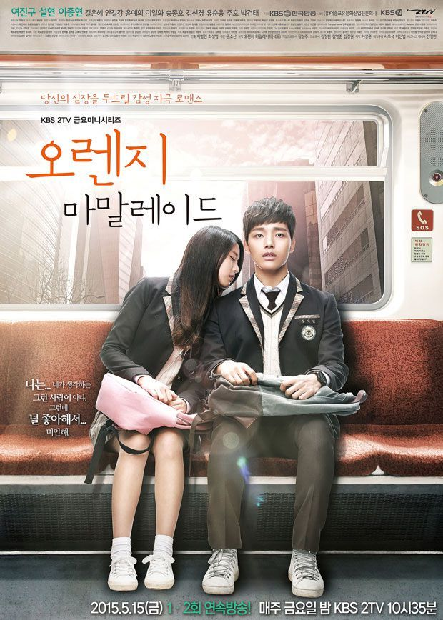 Orange Marmalade (South Korea, 2015; KBS2). Starring Yeo Jin-goo, Seol Hyun, Lee Jong-hyun, and more. Airs Fridays at 10:35 p.m. (2 eps/week) [Info via Asian Wiki] >>> Currently available on DramaFever and Viki.